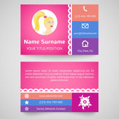 Bright pretty business card (set template) — Stock Vector