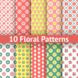 Different floral vector seamless patterns (tiling). — Stock Vector #43852083