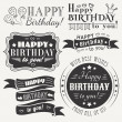 Happy birthday greeting card collection in holiday design — Stock Vector #51121575