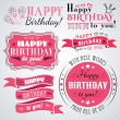 Happy birthday greeting card collection in holiday design — Vettoriale Stock  #51121595