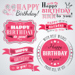 Happy birthday greeting card collection in holiday design — Stock Vector #51121595