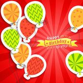 С днем рождения смешные открытки с воздушными шарами. вектор — Cтоковый вектор