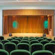 Assembly hall — Stock Photo