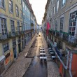 Lisbon city center — Stock Photo