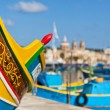 Stock Photo: Malt- Marsaxlockk