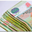 Stock Photo: Sri LankCurrency - Rupee