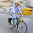 Bicyclist — Stockfoto #35732323