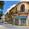 Cyprus, Nicosia — Stock Photo