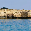 Beautiful secluded bay on Cyprus island near Protaras — Stock Photo