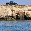 Beautiful secluded bay on Cyprus island near Protaras — Stock Photo #35747845