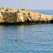 Beautiful secluded bay on Cyprus island near Protaras — Stock Photo #35748073
