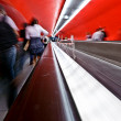Stock Photo: Passenger in subway station, blurred motion.
