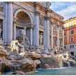 Fountain di Trevi in Rome, Italy — Stock Photo