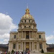 Les Invalides — Stock Photo #37571383