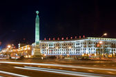 Victory Square — Stock Photo