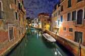Venice canal at night — Stock Photo