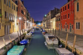 Moored boats at night — Stock Photo