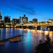 A Beautiful nightview of portland city — Stock Photo #27227539