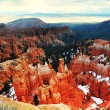 A Beautiful view of Bryce Canyon at sunset point, Utah, USA — Stock Photo