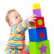 Stock Photo: Baby playing.
