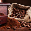 Sack with coffee beans. — Stock Photo #27176451