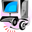 Stock Vector: Computer monitor