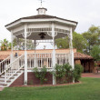 White Gazebo — Stock Photo