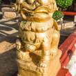 Stock Photo: Golden statue tiger