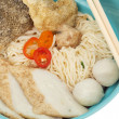 Noodles with fish ball isolated — Stock Photo