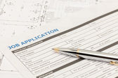 Job application form — Stock Photo