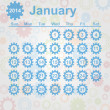 Calendar month of January 2014 — Stock Vector