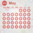 Calendar month of may 2014 — Stock Vector #30598629