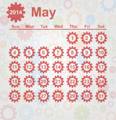 Calendar month of may 2014 — Stock Vector
