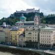 Stock Photo: Salzburg