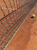 Tenisák na antuce — Stock fotografie