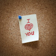 I love you note — Stock Photo #48409399