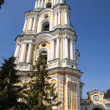 Belltower of the Piously-Troitsk cathedral — Stock Photo
