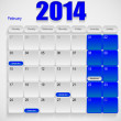 Calendar design February — Vector de stock