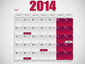 Kalender ontwerp april — Stockvector
