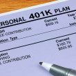 Stock Photo: Personal 401 K Plan