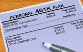 Personal 401 K Plan — Stock Photo