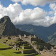 Stock Photo: Inclost city Machu Picchu.