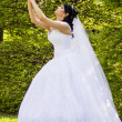 Stock Photo: The bride with a bouquet