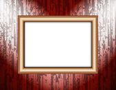 Blank frame on a colored wall lighting spotlights — Stock Photo