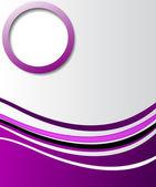 エレガントな抽象的な紫色の背景 — ストックベクタ
