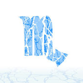 ひびの入った氷のアルファベット。雪のシンボル。黄道の兆し — ストックベクタ