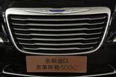 Elegant cars on display in TangShan, China — Stock Photo