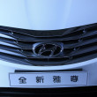 Постер, плакат: Hyundai car in a car sales shop Tangshan China