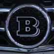 Stock Photo: Bentley motors car brand in car sales shop, Tangshan, China
