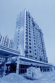 High rise residential buildings in a city — Stock Photo
